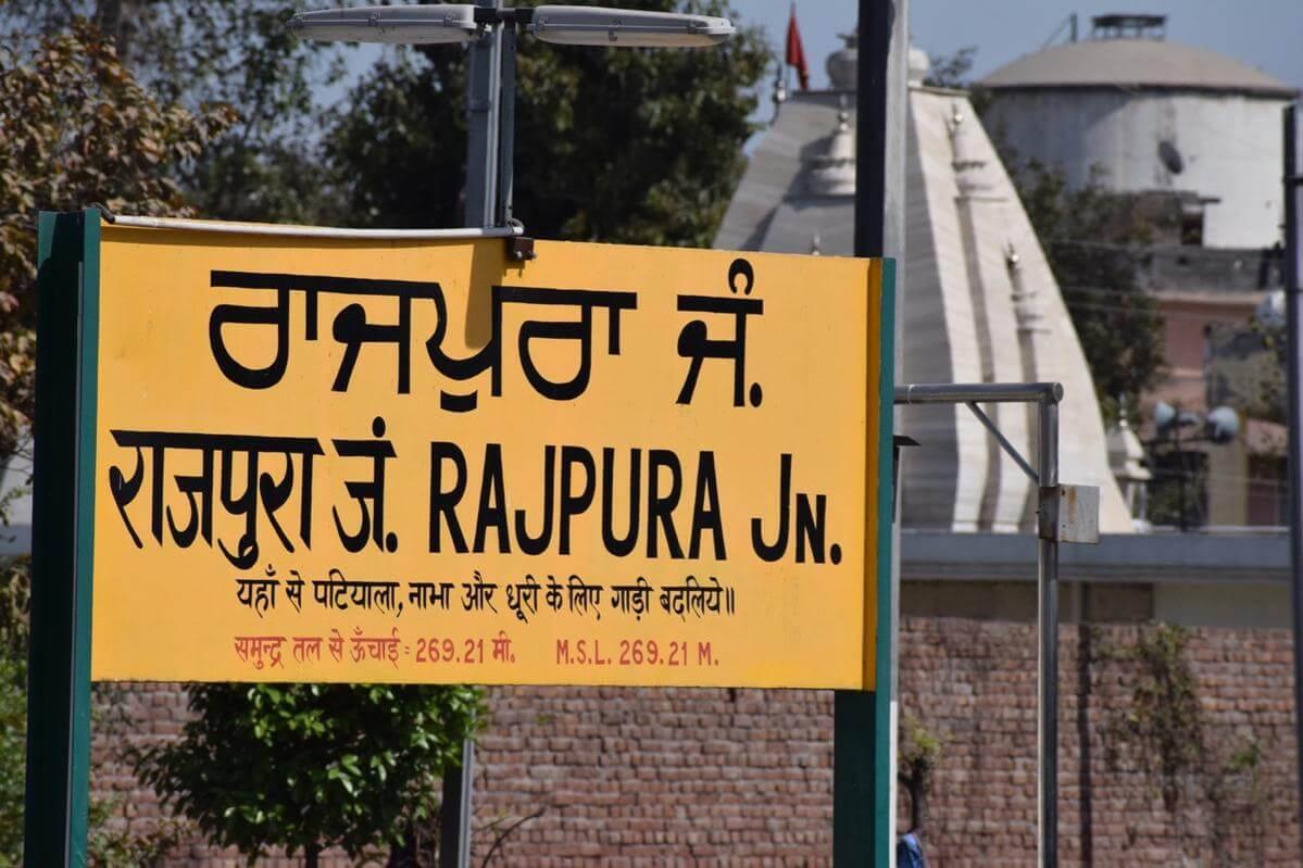 Gold Loan Rajpura