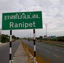 Gold Loan Ranipettai