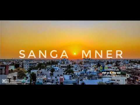 Car loan Sangamner