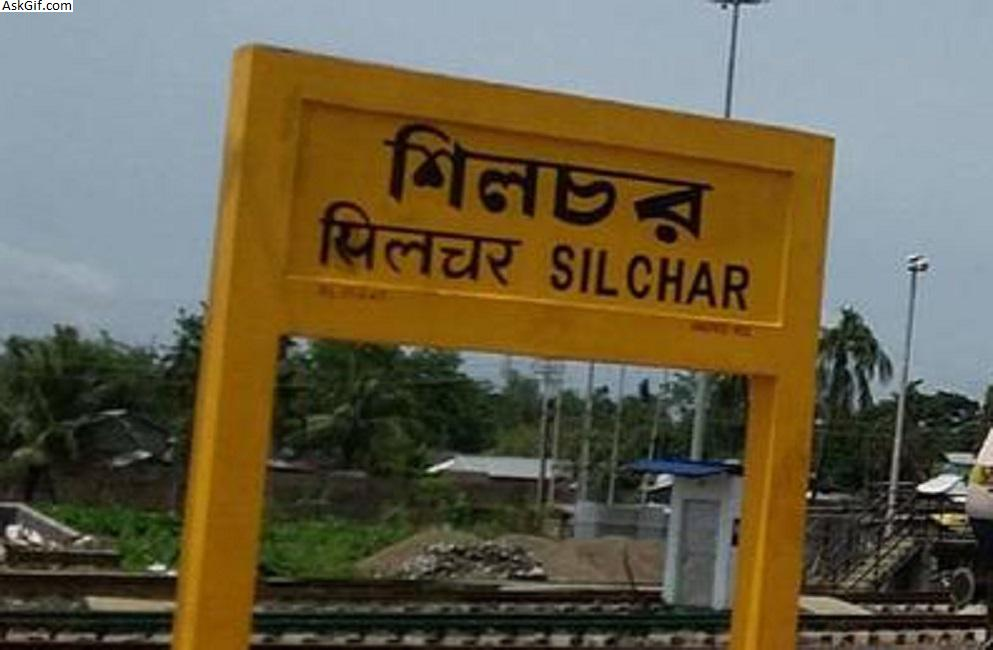personal loan Silchar
