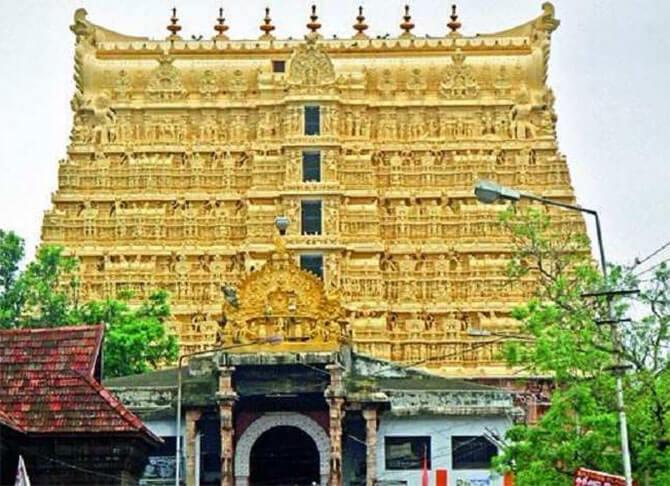 gold loan thiruvananthapuram