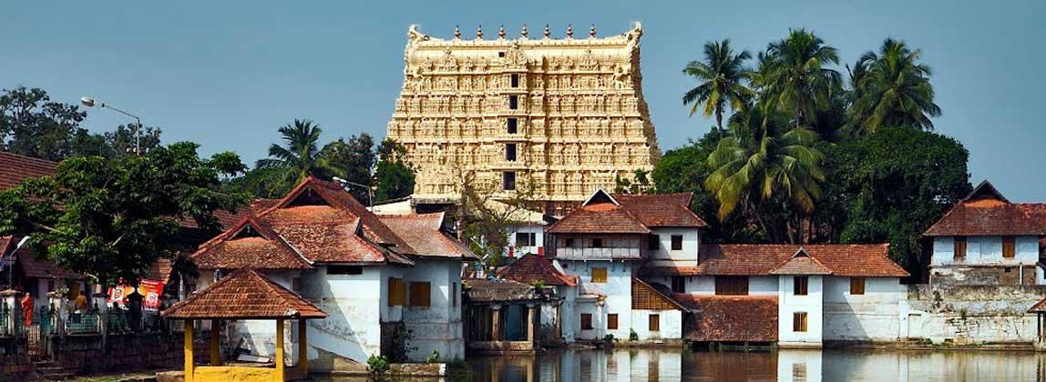 car loan thiruvananthapuram