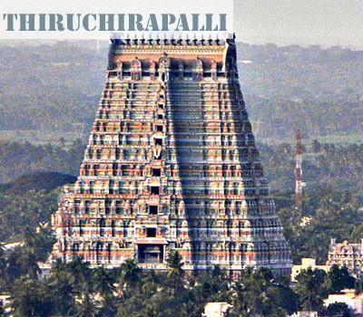car loan Tiruchirappalli