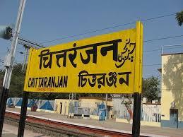 Personal Loan Chittaranjan