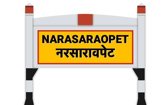 personal loanPersonal Loan Narasaraopet