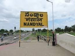 Personal loan Nandyal