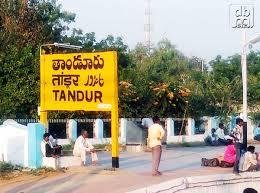 Personal Loan Tandur