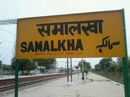 Personal Loan Samalkha