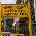 personal loan ariyalur