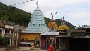 Personal Loan Nayagarh