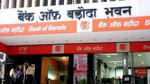 Bank of Baroda launches COVID-19 personal loans for retail customers
