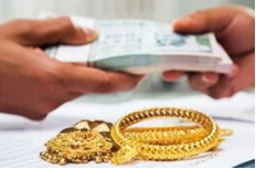 Nainital Bank Gold Loan Calculator