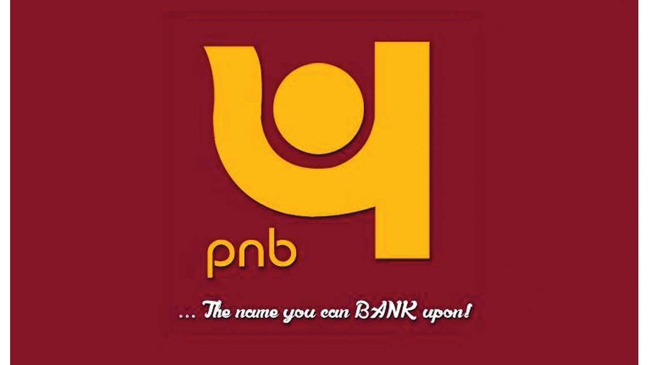 Bigger PNB to have an edge in getting big corporate customers