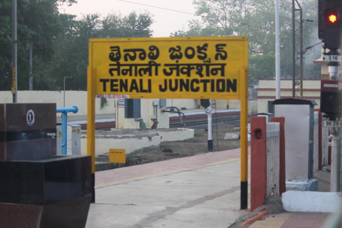 Personal loan tenali