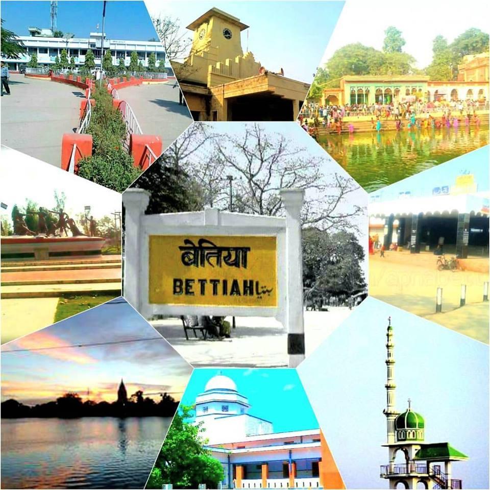 personal loan bettiah