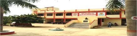 Education Loan Bokaro