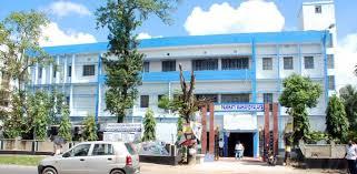 Education Loan Panihati