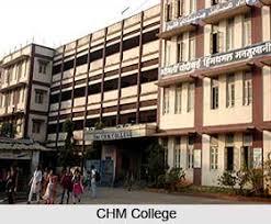 Education Loan Ulhasnagar