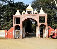 Education Loan Jehanabad