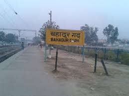 Personal Loan Bahadurgarh