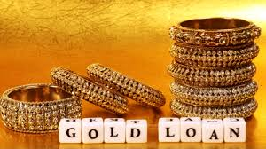 Maharshtra Gramin bank Gold Loan