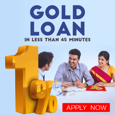gold loan pop up