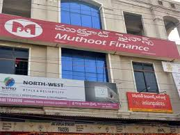 muthoot finance shares