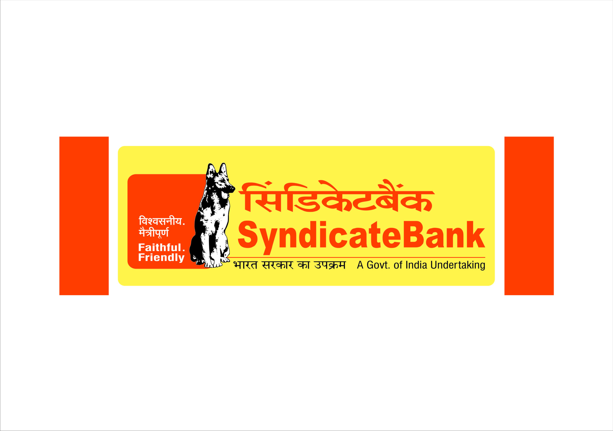 Syndicate Bank Personal Loan Interest Rate