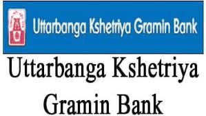 उत्तरबंगा क्षत्रिय ग्रामीण बैंक मुद्रा लोन