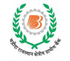 बड़ौदा राजस्थान क्षत्रिय ग्रामीण बैंक व्यक्तिगत ऋण