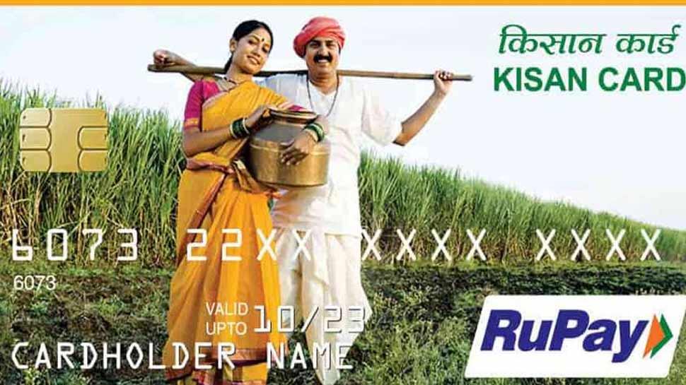 Naini Kisan Credit Card