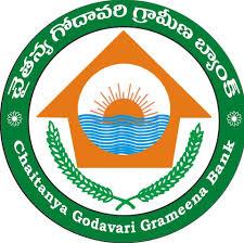 Chaitanya Godavari Gramin Bank Pension Loan