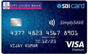 City Union Bank simplysave credit card