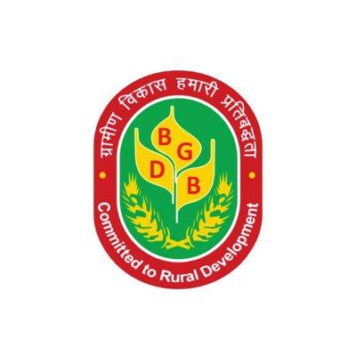 दक्षिण बिहार ग्रामीण बैंक मुद्रा लोन