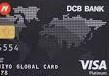 DCB Bank Credit Cards