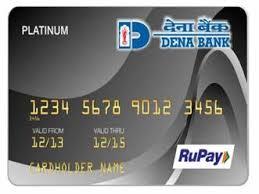 Dena Bank Credit Cards