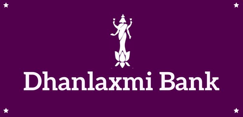 Dhanlaxmi Bank Mudra Loan