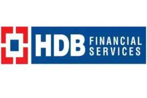 HDB Gold Loan Per Gram