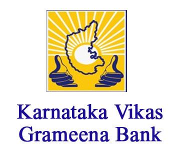 कर्नाटक विकास ग्रामीण बैंक मुद्रा लोन
