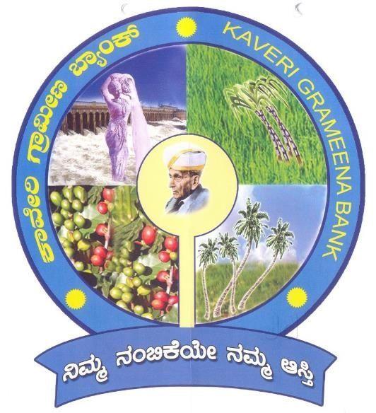 कावेरी ग्रामीण बैंक