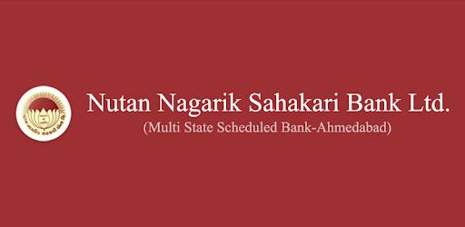 नूतन सहकारी बैंक मुद्रा लोन