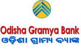 ओडिशा ग्राम्य बैंक मुद्रा लोन