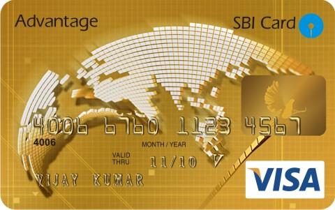 SBI Gold Credit Card
