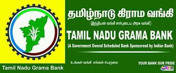 Tamil Nadu Grama Bank Mudra Loan