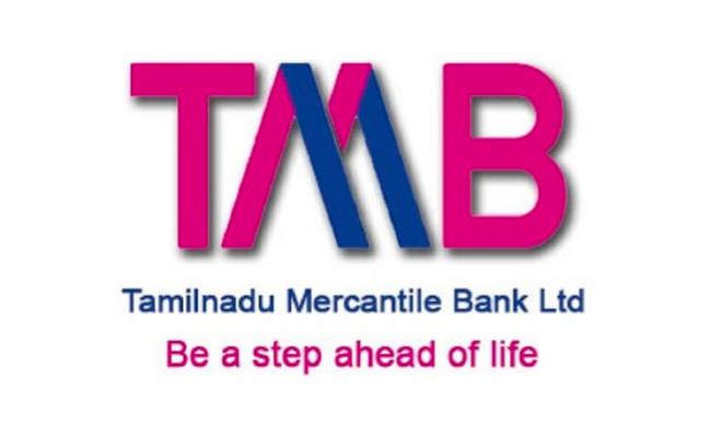 तमिलनाड मर्केंटाइल बैंक मुद्रा लोन