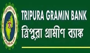 Tripura Gramin Bank Pension Loan