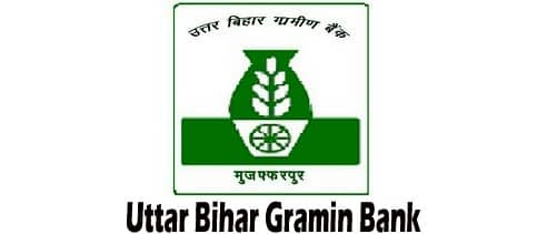 उत्तर बिहार ग्रामीण बैंक मुद्रा लोन