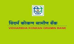 Vidarbha Konkan Gramin Bank Pension Loan