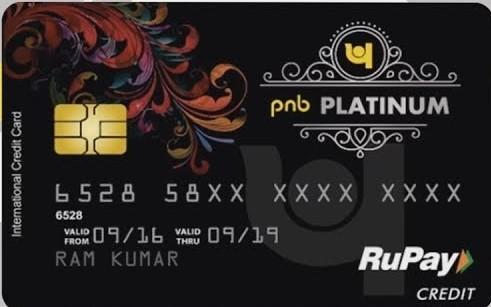 PNB Rakshak RuPay Platinum Card