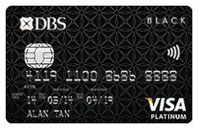 DBS Black Visa credit card